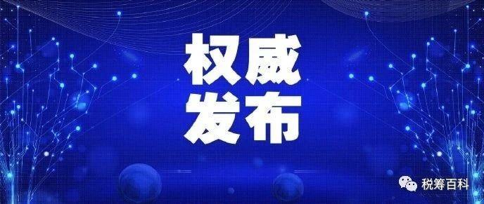 苏州发布灵活就业人员参加社会保险办法